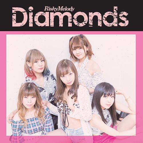 7th Single「Diamonds」Type-A